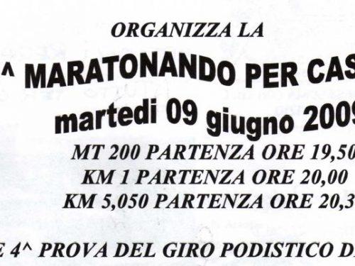 Giro 2009 – Chi può migliorare?