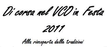 Di corsa nel VCO in Festa 2011 – Calendario