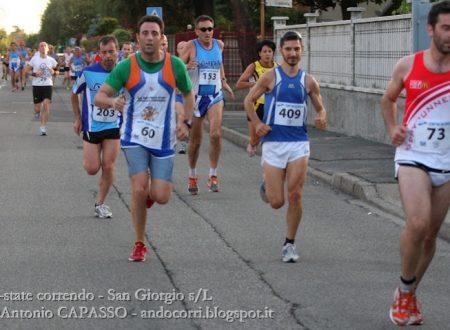 Corsa di S. Giorgio by Giuseppe Pignatiello