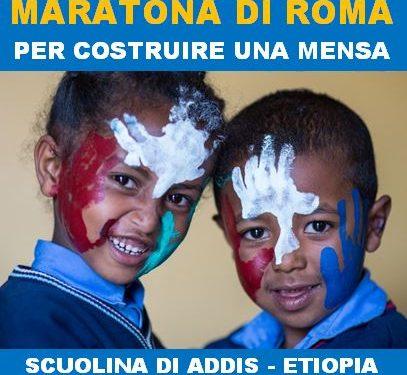 Maratona di Roma per costruire una mensa