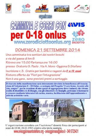 CAMMINA E CORRI CON L'AVIS 2014 per 0-18 2