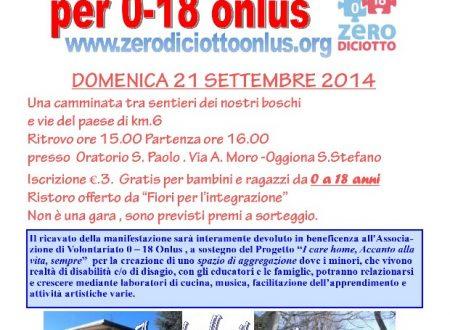 Corsa ad Oggiona per 0-18 ONLUS