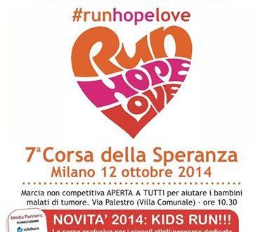 Milano – Corsa della speranza 2014