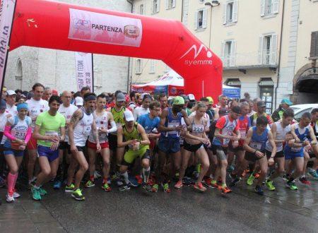 Giro dell'Umbria a tappe 2018 – Gualdo Tadino