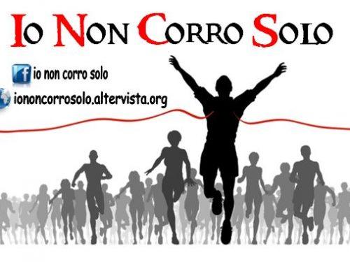 Io Non Corro Solo 2019 – Giro di boa