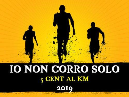 Io Non Corro Solo – i primi 70 giorni